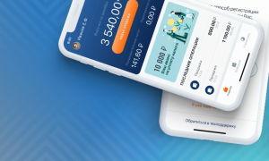 Приложение «Мой налог»: ошибка при регистрации самозанятого