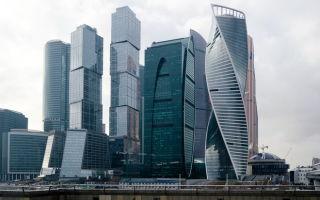 Как зарегистрироваться самозанятым в Москве?