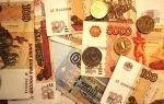 Можно зарегистрироваться самозанятым лицом, если есть долги?