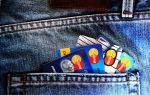 Может ли самозанятый гражданин брать кредит в банке?