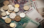 Какие налоги заменяет уплата налога на профессиональный доход?