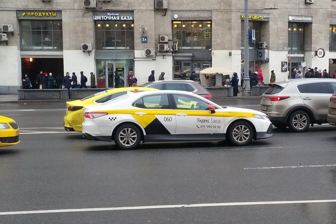 Самозанятые в Яндекс.Такси: плюсы и минусы