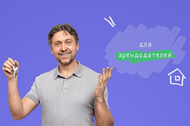 Регистрация самозанятым через Сбербанк Онлайн (инструкция)