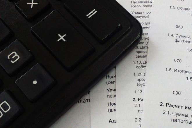 Налоги и взносы при самозанятости в России